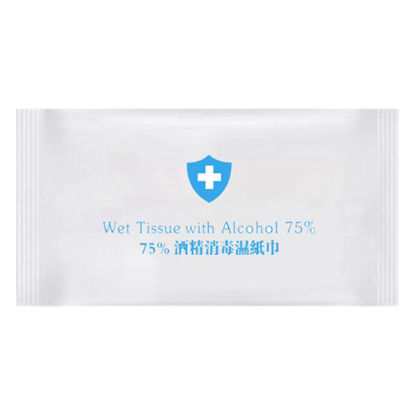 100 Alcohol Disinfection Cotton Swab Wipes For Skin Cleaning Care Jewelry Mobile Phone Cleaning 75 Degree Alcohol Wipes