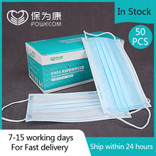 50pcs 3-layer Face masks Protective Mask Mouth Non Woven Disposable Anti-Dust Meltblown cloth Earloops Masks wholesale