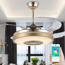 LED Music Invisible Ceiling Fan Light Restaurant Bedroom  LED   Modern Minimalist Living Room Ceiling Fan  Light