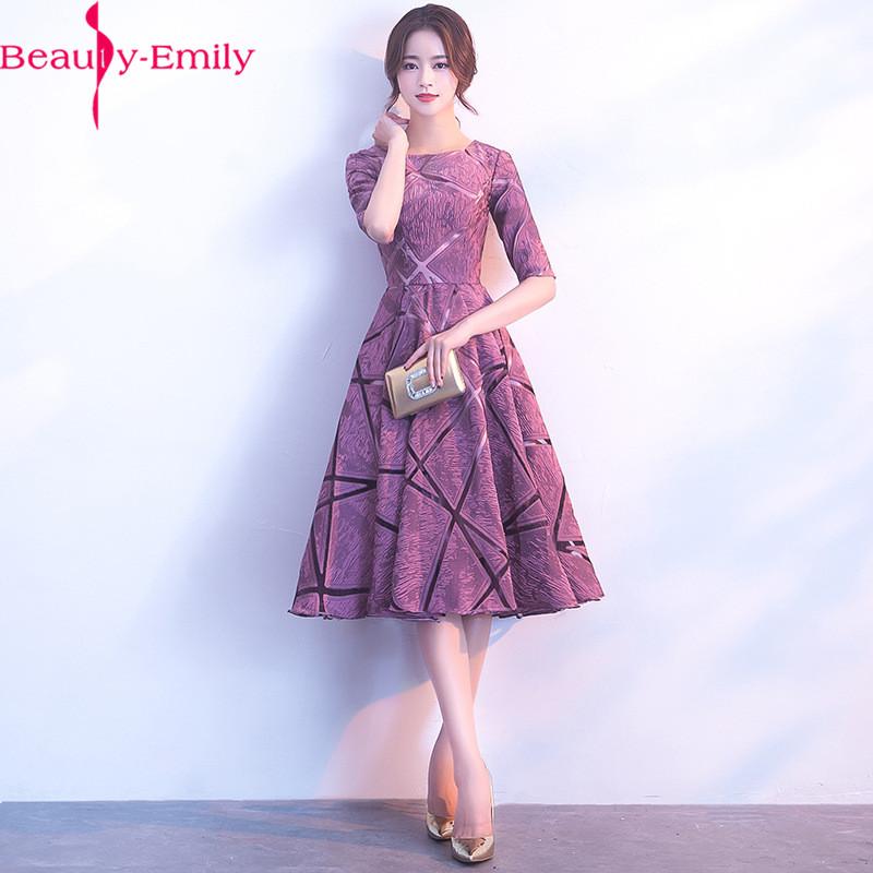 Beauty Emily 2021 Burgundy Evening Dresses Short Front Long Back Party Gowns Lace O Neck Vestidos De Festa Formal Party Dress