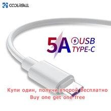 Супер тонкий Type C кабель 5A Быстрый зарядный кабель для Samsung S20 S9 USB-C, быстрая зарядка, мобильный телефон зарядка для телефона Redmi Xiaomi HUAWEI P40 30
