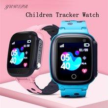 Детские наручные часы с трекером lbs Многофункциональные цифровые