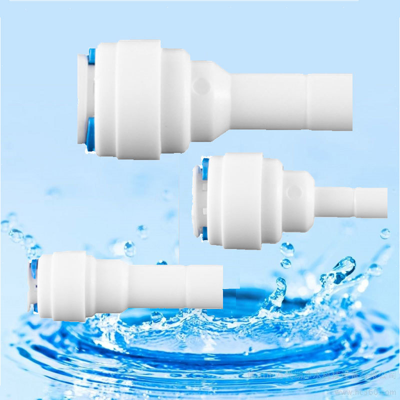 "RO Water Plastic Pipe Fitting Straight 1/4"" 3/8"" OD Hose Connection 1/4"" Stem Quick Coupling Reverse Osmosis Aquarium System"