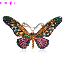 Qiongfu 4 color optional brooch high-end color butterfly brooch clothing accessories brooch brooch color butterfly brooch rhinestoned butterfly brooch