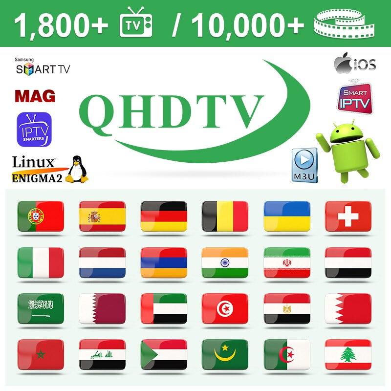 IPTV в Германии арабский смарт IPTV Нидерланды Португалия 1 год QHDTV IPTV в формате M3U 4К Испания Бельгия Марокко голландский IP-телевидение без приложения включают в себя