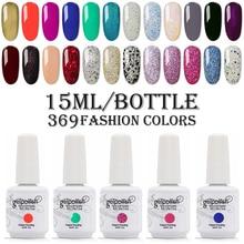 15ml Big Bottle Nail Gelpolish UV/LED Gel Polish Soak Off Long Lasting UV Varnish Dry With LED Lamp