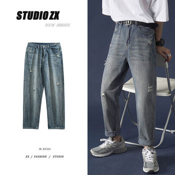 Ripped Straight Jeans Men's Fashion Washed Casual Retro Jeans Pants Men Streetwear Loose Hip-hop Ripped Denim Trousers Mens straight jeans men s fashion washed casual retro ripped jeans pants men streetwear wild loose hip hop ripped denim trousers mens