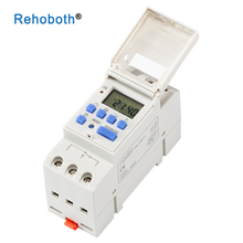 automatically open switch programmable digital timer switch with 16times on/off time set Latitude and longitude range 1min-168H latitude and longitude din rail 220vac 25a school bell timer bs26w with ce automatic programmable digital timer switch