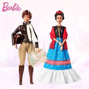 Genuine Barbie Doll Inspiring