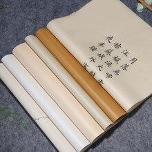 Painting Calligraphy Plant Fiber Paper 20pcs Super Thin Yan Pi Xuan Zhi Golden Foils Half Ripe Xuan Paper for Copying Rubbing