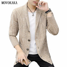 Mode tricoté coupe-vent pull hommes Cardigan hommes simple boutonnage pull mâle mince Cardigan chandails hommes hiver chandails(China)