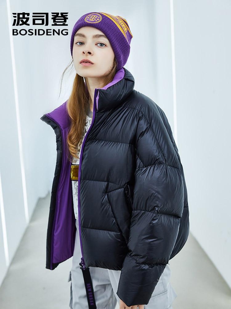 BOSIDNEG Winter Thicken Goose Down Coat Women Short Outwear Loose Jacket Waterproof High Quality Color Clash Warm B80141102
