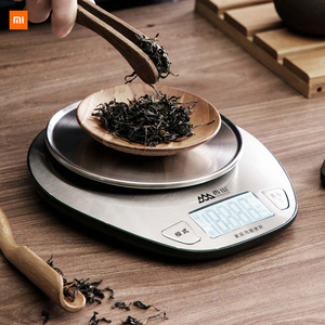 Image 5 - New  Youpin Xiangshan electronic kitchen scale EK518 silver Accurate weighing and stable quality