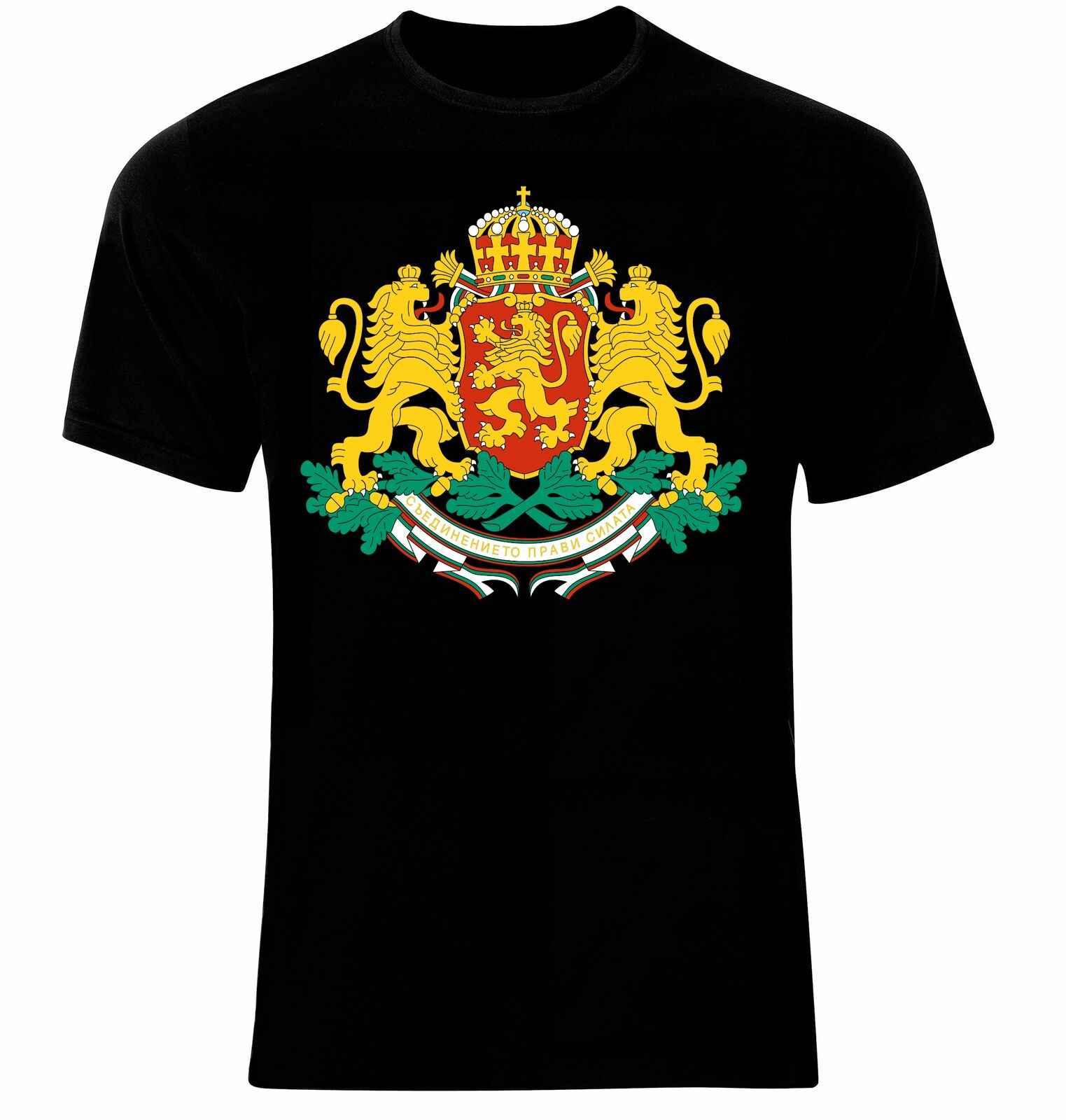 ブルガリア腕ブルガリア Tシャツすべてのサイズ