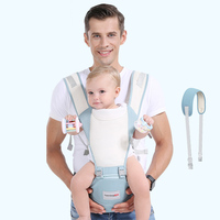 QINHU Universal Baby Carrier Waist Stool Front Holding Baby Hipseat Multi functional Baby Seat Summer Breathable Baby Stuff