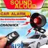 Auto alarm system fernbedienung auto sensor taste DIY verbinden batterie einfach installieren verbrate 12v sound laut sirene CHADWICK 8193
