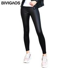 BIVIGAOS damskie zimowe ciepłe grube aksamitne Faux skórzane legginsy gotyckie legginsy Punk Rock Slim smukłe spodnie ołówkowe dla kobiet