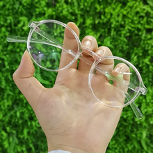 US $2.71 32% OFF|NEW Fashion Women Glasses Frame Men Eyeglasses Frame Vintage Round Clear Lens Glasses Optical Spectacle Frame Transparent-in Women's Eyewear Frames from Apparel Accessories on AliExpress
