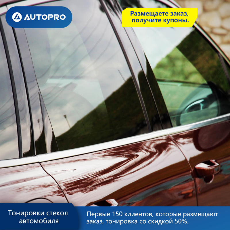 Toning/pasting Atermal Film (rear Side Glass) New Vision Autopro Car Service Car Care
