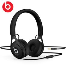 Beats EP 3.5mm Wired Headphones On Ear Headset Stereo Music