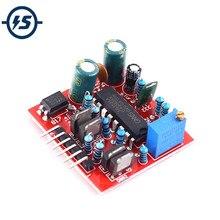Инвертор SG3525 7A, модуль предварительной установки 16 кГц-60 кГц, регулируемый генератор частоты постоянного тока 12 В 24 В