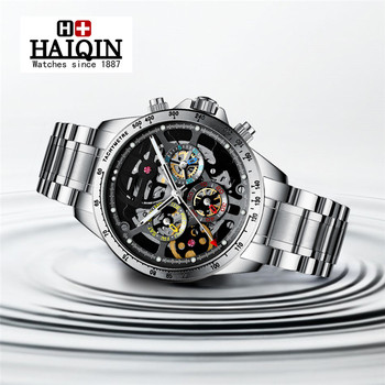 HAIQIN New Fashion Watch Men Automatic Mechanical Skeleton Mens Watches Top Brand Luxury Waterproof Wristwatch Relogio Masculino
