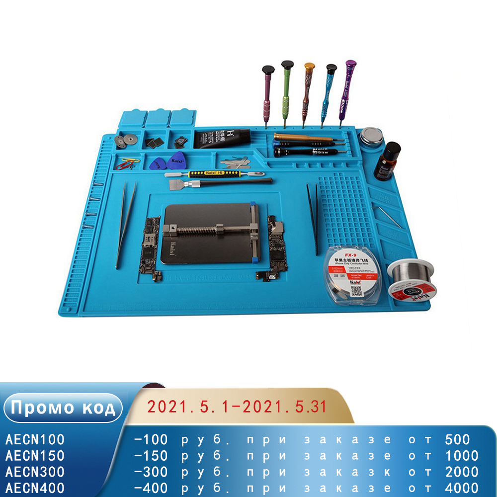 Working-Mat Platform Insulator Computer-Repair-Mat Soldering-Station-Iron-Phone Heat-Resistant