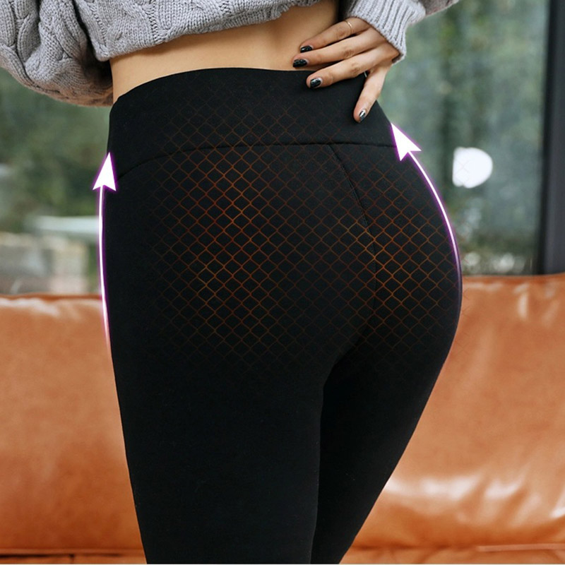 look fantastic AND stay warm this winter with these leggings!
