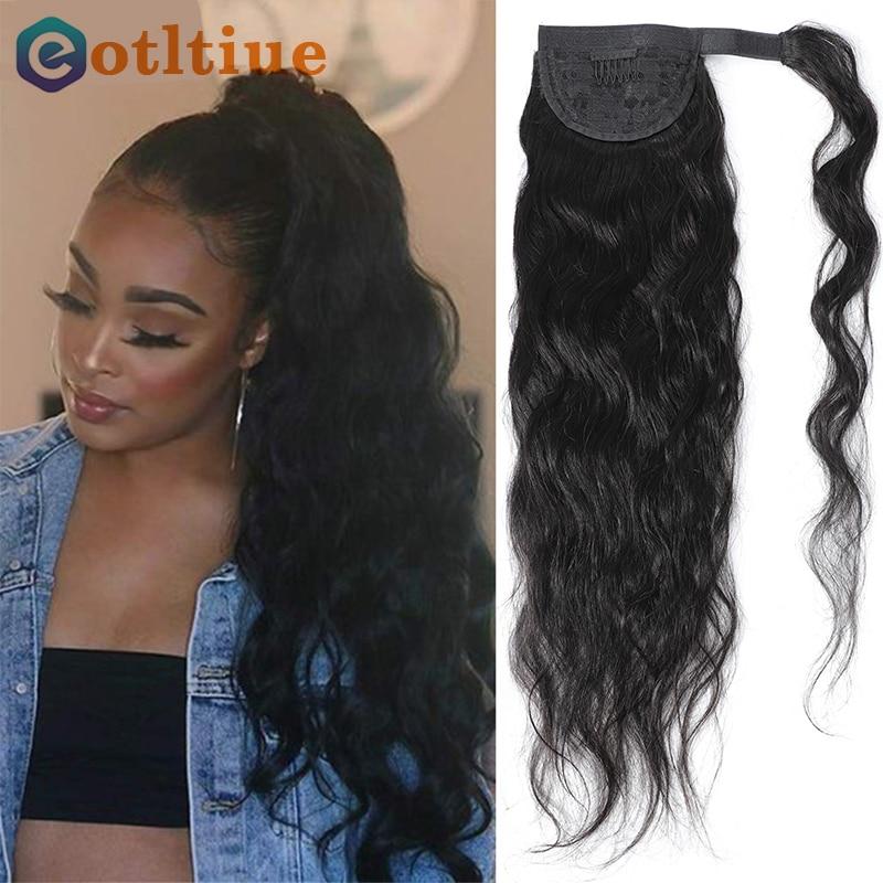 Волнистые длинные волнистые накладные волосы на заколке для конского хвоста бразильские человеческие волосы без повреждений естественног...