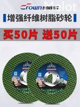 цена на Angle grinder stainless steel metal ultra-thin grinding wheel 100 hand grinding wheel small piece grinding wheel saw blade