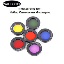 Optical Filter Set Moon Skyglow Filter Accessories for Astronomical Telescope Cluster Moon Star Cloud Thread Moon Filter Lens