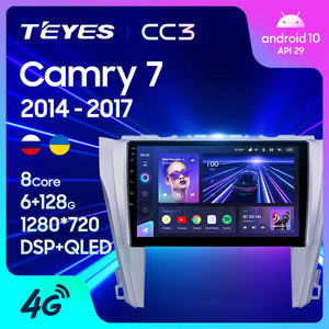 TEYES CC3 For Toyota Camry 7 XV 50 55 2014 - 2017 Car Radio Multimedia Video Player Navigation stereo GPS Android 10 No 2din 2 din dvd