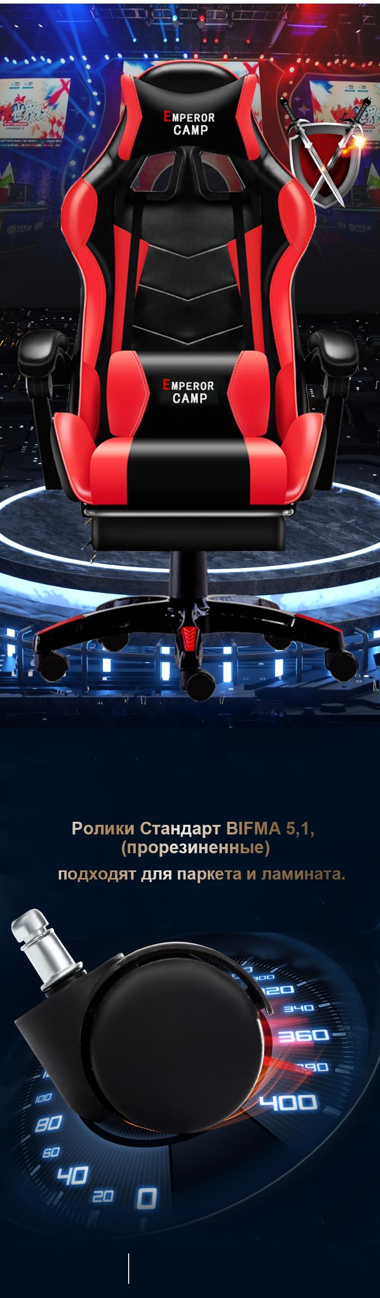 EC---俄文改_02