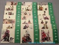 Eastern Zhou Dynasty comics 70, 80's nostalgic classic, comic book comic book set of 50