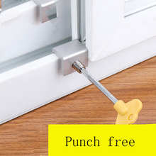 Sliding window lock limiter aluminum alloy steel window safety lock child protection anti-theft lock