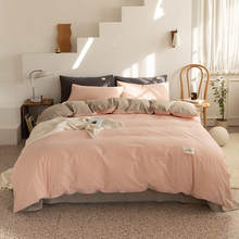Hot sale new fashion modern 100%cotton solid color quilt cover 155/180/200/220