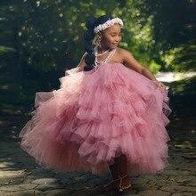 Lovely Ruffled Tulle Tutu Kids Dress Puffy Ball Gown Cute Baby Flower Girl Dresses Photo Shoot Kids Tutu Skirt Custom Made