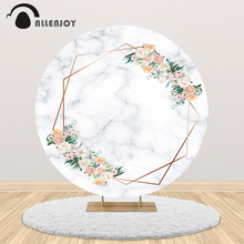 Allenjoy wedding photocall round backdrop cover White marble flower Rose gold birthday party Custom background photography prop allenjoy background photography wildlife jungle animal forest safari party boy kids birthday round backdrop cover photocall