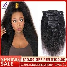 Moderne Show Brazilian Yaki Gerade Clip In Menschliches Haar Verlängerung 120g Natürliche Haar In Clips Vollen Ende Remy Haar natürliche Farbe