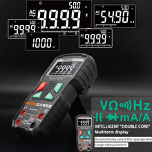 Digital Multimeter 9999 Counts AC DC Voltage Diode Freguency Smart Automatic Multimeter Tester  True-RMS NCV With Flashlight