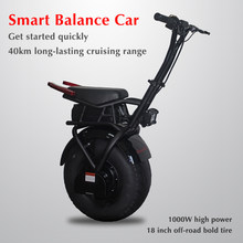 Grand vélo électrique à une roue, bicyclette de Sport, véhicule utilitaire, accoudoir de 18 pouces, pneu large, moto