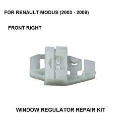 2003-2008 Cửa Sổ Bộ Điều Chỉnh Clip Bộ Cho Renault Modus Cửa Sổ Điện Điều Chỉnh Sửa Chữa Kẹp Phía Trước Bên Phải