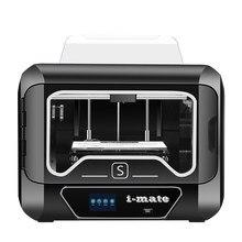 Os i-companheiros da impressora 3d da tecnologia de qidi obtêm o tamanho extra da construção da extrusora 0.2*270*200mm grande de 200mm