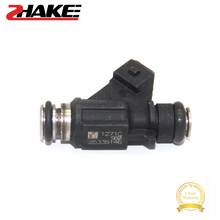 Fuel Injector Nozzle 25335146 for Chinese Car FOR Jinbei Great Wall Jiangling Landwind 25345994 Fuel Injector