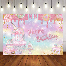 Mehofond Photography Background Sparkling Ice Cream Cake Donuts Princess Girl Birthday Party Decor Photo Studio Backdrop Props