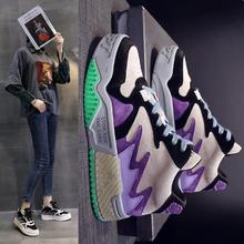 Женская обувь новинка 2020 года Лидер продаж популярная повседневная