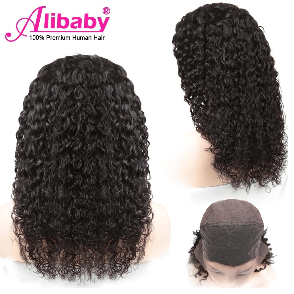 Perruque avant de dentelle de vague d'eau d'alibaby couleur naturelle perruques avant de dentelle brésiliennes perruque de cheveux humains humides et ondulés de Remy 13 × 4 perruques de dentelle