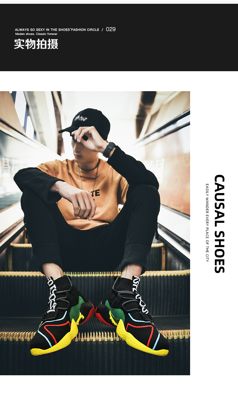 US $19.66 42% OFF|Casual Sock Shoes men Mesh slip on Sneakers Breathable Running Trainer high top Scarpe uomo Summer Basket homme chaussure on