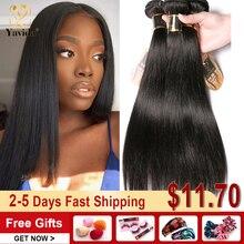Yavida Brazilian Bone Straight Human Hair Bulk Bundles 100% 25 Human Hair Weave 3% 2F4 Bundles Non-Remy Hair Weave Расширения Продавцы