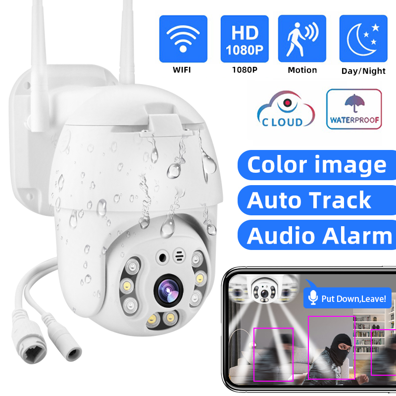 IP Camera 1080P PTZ Outdoor Speed Dome Wireless Wifi Camera Pan Tilt Security Camera 4X Zoom Auto Track Cruise